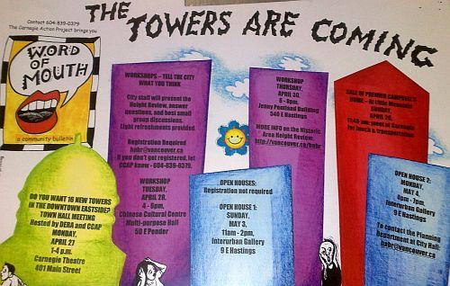 1-ccap-towers
