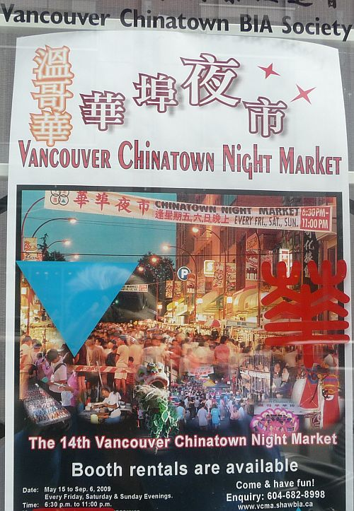 chinatown-night-market-starts-may-15