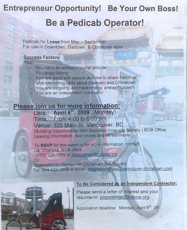 pedicab-poster