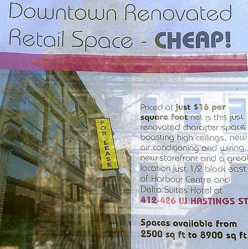 Downtown Retail space cheap