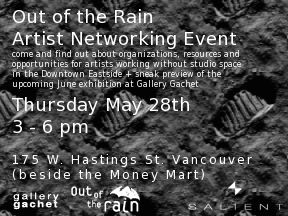 networking_event1