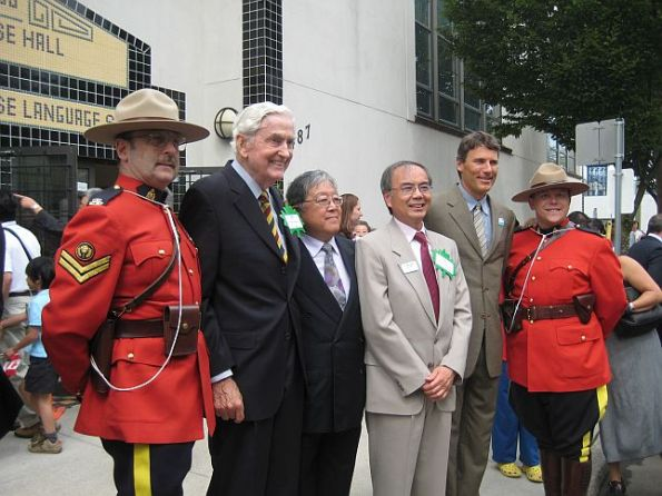 27 Japanese Royal Emperor and Empress visit Japanese Language School in Vancouver Downtown Eastside July 12, 2009 1