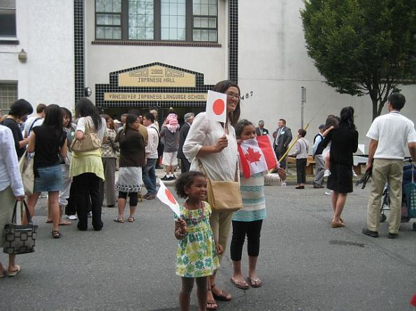 44 Japanese Royal Emperor and Empress visit Japanese Language School in Vancouver Downtown Eastside July 12, 2009 1
