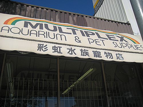 Mulitplex Aquarium & Pet Supplies