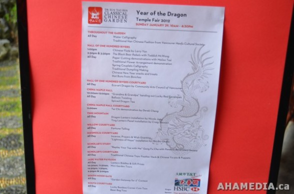 26 AHA MEDIA films CACV Eco Art Dragon in Chinese New Year Parade 2012 in Vancouver
