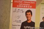 8 AHA MEDIA films Patrick Chan, World Figure Skating Champion inVancouver