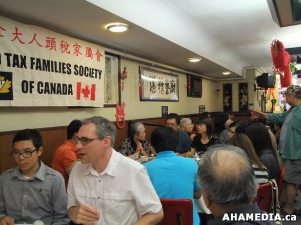 27  AHA MEDIA  sees CCNC Head Tax Education Project Dinner at Foo's Ho Ho in Vancouver