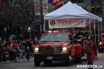 77 AHA MEDIA at Santa Claus Parade 2012 in Vancouver