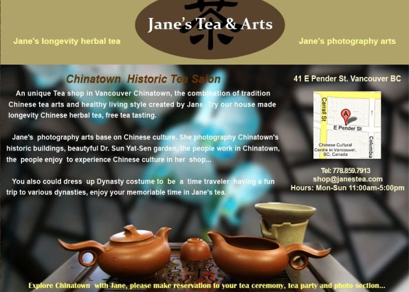Jane's Tea in Chinatown, Vancouver