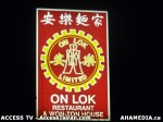 1  AHA MEDIA and ACCESS TV at On Lok Restaurant in Vancouver