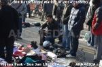 108 AHA MEDIA sees DTES Street Market on Sun Jan 19, 2014