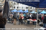 166 AHA MEDIA sees 190th DTES Street Market in Vancouver on Sun Jan 26 2014