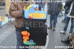 23 AHA MEDIA sees 190th DTES Street Market in Vancouver on Sun Jan 26 2014