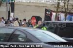 55 AHA MEDIA sees DTES Street Market on Sun Jan 19, 2014