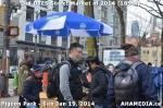 62 AHA MEDIA sees DTES Street Market on Sun Jan 19, 2014
