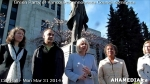 17 AHA MEDIA at Green Party of Vancouver announces Council nominees on Mon Mar 31 2014
