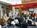 9 AHA MEDIA at DTES Street Market Vendor Meeting on Sat Jun 5 2014