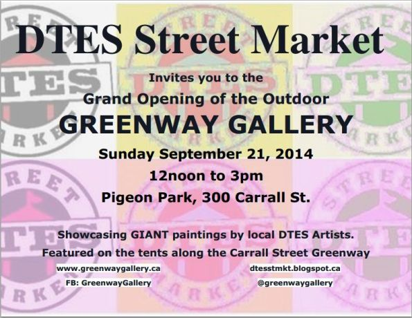 invitation greenway gallery