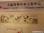 31 AHA MEDIA at CHINESE PAINTING EXHIBITION for Heart of the City Festival 2014 in Vancouver