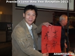12 AHA MEDIA at Premier's Lunar New Year Reception 2015 in Vancouver