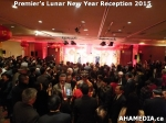 18 AHA MEDIA at Premier's Lunar New Year Reception 2015 in Vancouver