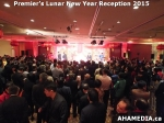 33 AHA MEDIA at Premier's Lunar New Year Reception 2015 in Vancouver