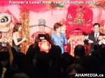 38 AHA MEDIA at Premier's Lunar New Year Reception 2015 in Vancouver