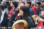 42 AHA MEDIA at 25th Annual Women's Memorial March on Feb 14, 2015 in Vancouver DTES