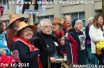 63 AHA MEDIA at 25th Annual Women's Memorial March on Feb 14, 2015 in Vancouver DTES