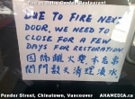 23 AHA MEDIA at Fire at Daisy Garden restaurant in Chinatown, Vancouver April 21, 2015