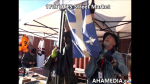 1 AHA MEDIA at 17th DTES Street Market at 501 Powell St in Vancouver on Nov 21, 2015 (10)