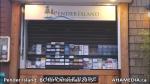 1 AHA MEDIA at Pender Island, BC for Christmas 2015 (8)
