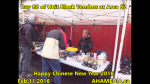 1 AHA MEDIA at 88th day of Unit Block Vendors at Area 62 on Feb 11 2016 (48)